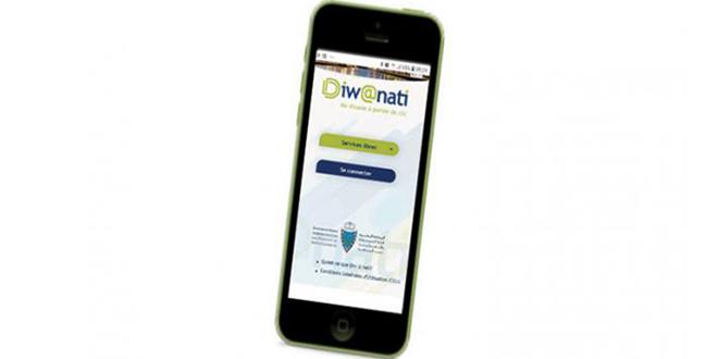 Nouvelle version de la plateforme digitale Diw@nati