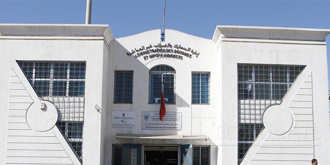 """Opérations en douane: Le service digital """"Diw@nati"""" en vidéo"""