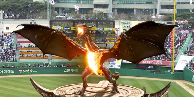 Réalité augmentée : Un dragon s'invite au stade !