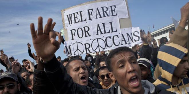 Programme d'appui à la société civile : Le Souss Massa se dote d'un bureau régional