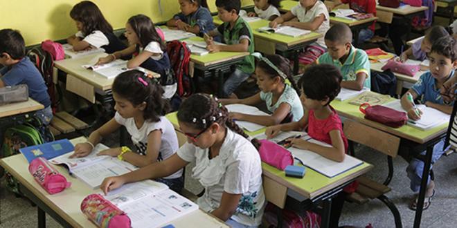Agadir: L'école Adrar renonce aux frais scolaires d'avril et mai