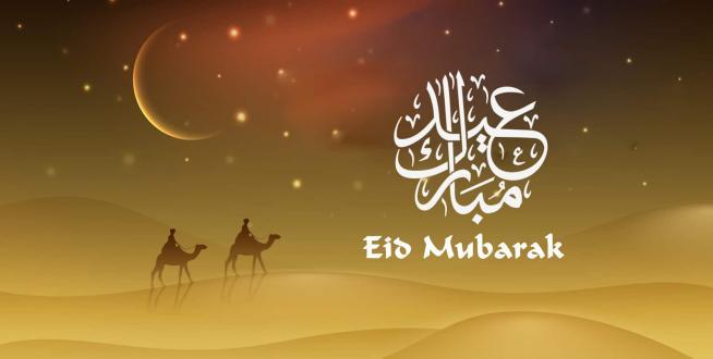Officiel : La date du Aïd Al Fitr désormais connue