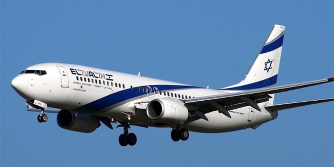 La compagnie israélienne El Al veut desservir le Maroc