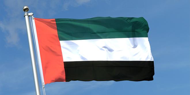 Crise du Golfe : Abu Dhabi accusé