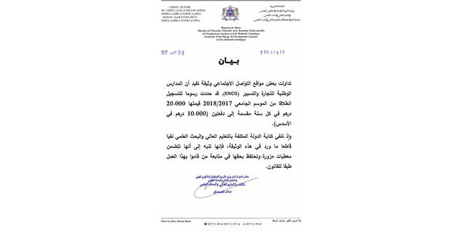 ENCG : Les frais d'inscriptions, fake news