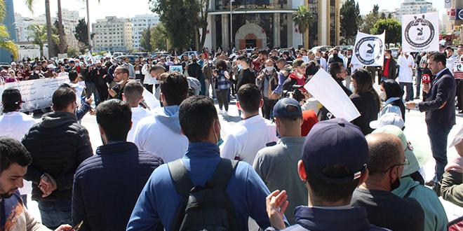 Tanger: Les enseignants contractuels protestent