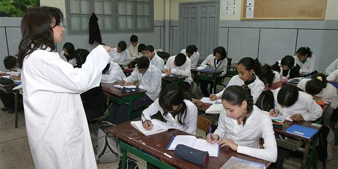 Rabat: L'AREF lance le programme de formation des directeurs des écoles privées
