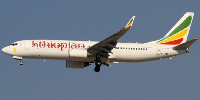 Crash d'un avion d'Ethiopian Airlines avec 157 personnes à bord
