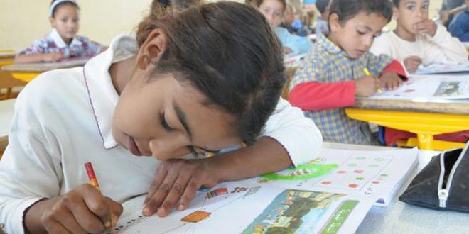 """""""Al Hoceima, Manarat Al Moutawassit"""": 484 projets réalisés dans l'éducation"""