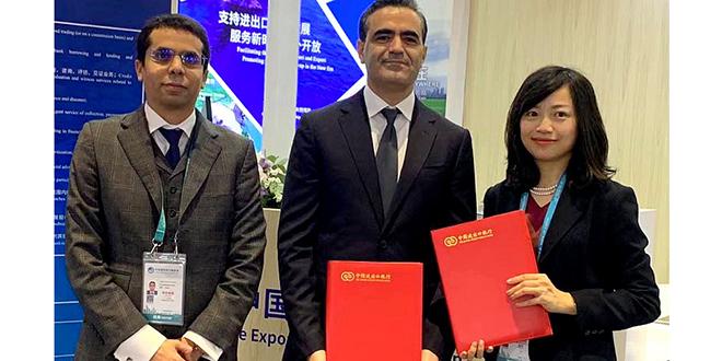 Accord entre AWB et EXIM Bank of China