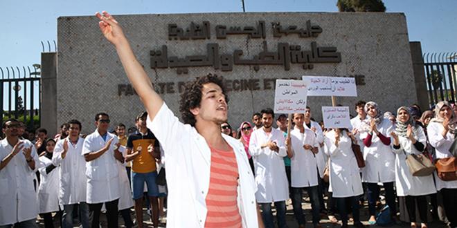 Facultés de médecine: Les examens débutent le 10 juin