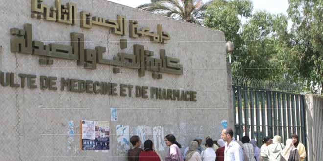 Facultés de médecine: publication du cadre référentiel du concours d'accès