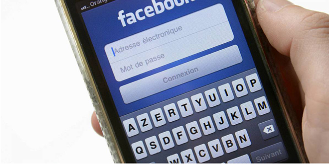 Données personnelles : Facebook condamné en Espagne