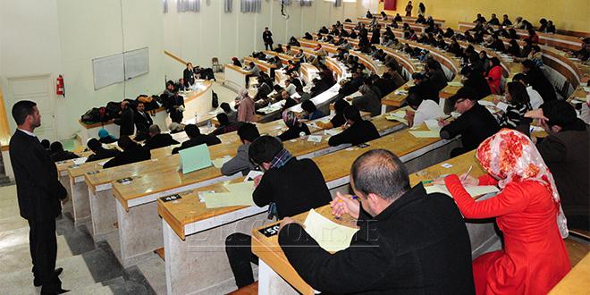 """4 Universités marocaines dans le """"Global 2000 List"""""""