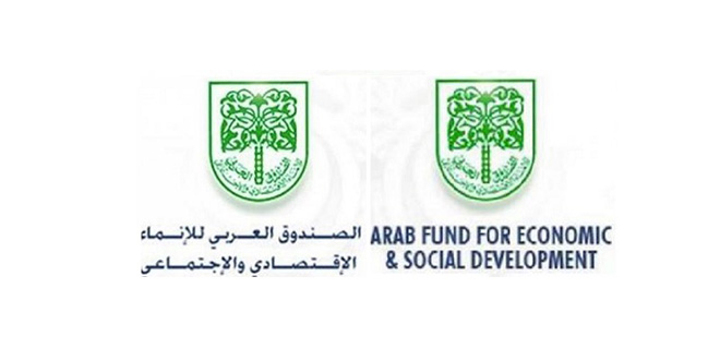 Le FADES prête 2,2 milliards de DH au Maroc