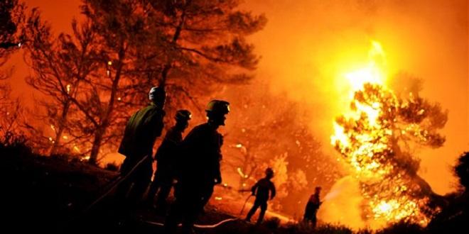 Portugal : Feu de forêt mortel