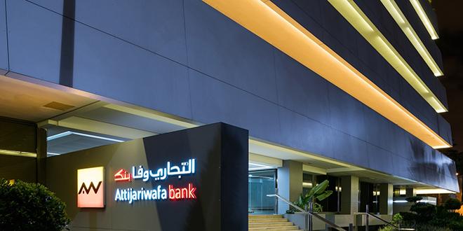 Attijariwafa bank nominée pour les African Banker Awards