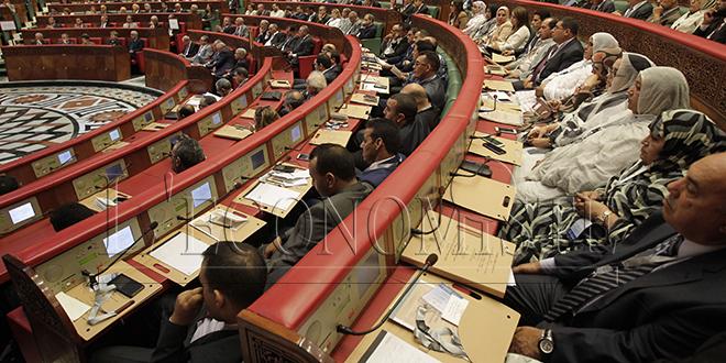 Parlement: Les députés convoqués à une réunion d'urgence ce dimanche