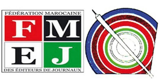 La FMEJ tient son 8è congrès
