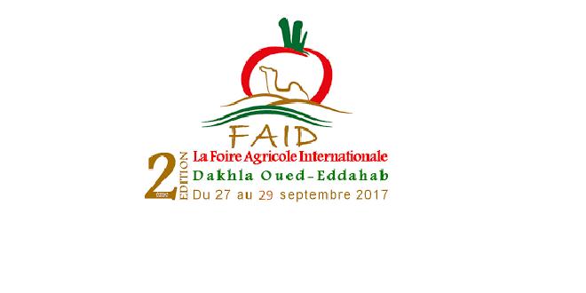 La Foire agricole internationale à Dakhla-Oued Eddahab