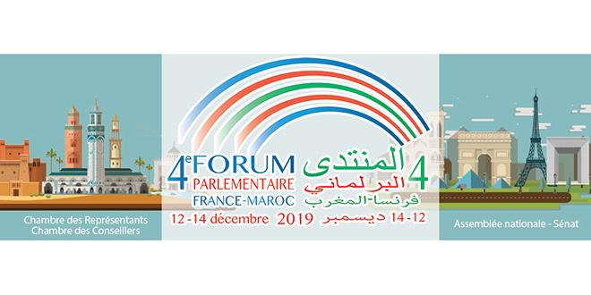 Le Forum parlementaire franco-marocain à Paris