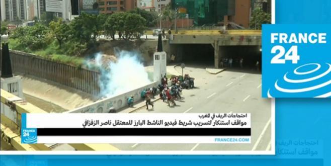 France 24 présente ses excuses