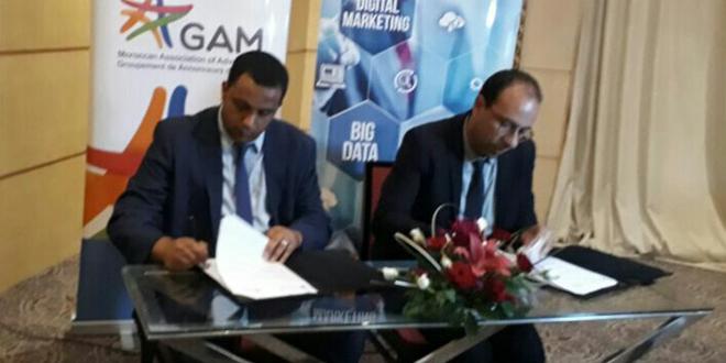Partenariat digital entre l'UIR et le GAM
