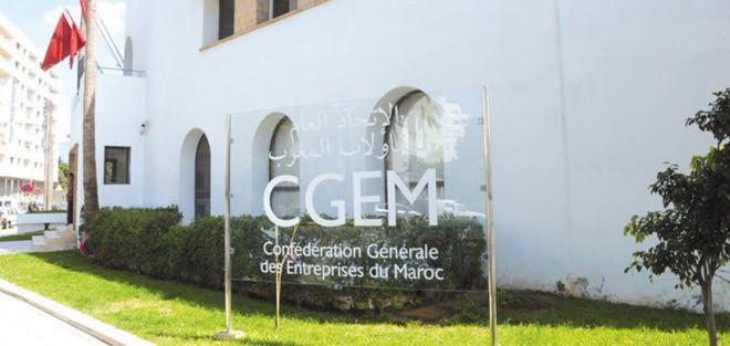 CGEM : Une candidature rejetée