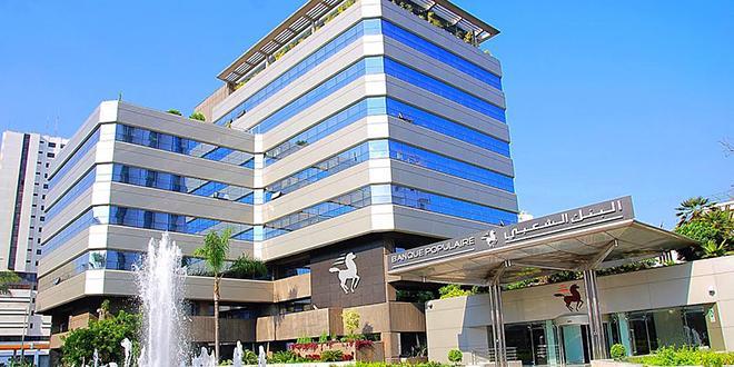 BCP acquiert les parts de CIH Bank dans Maroc Leasing et Maghreb Titrisation