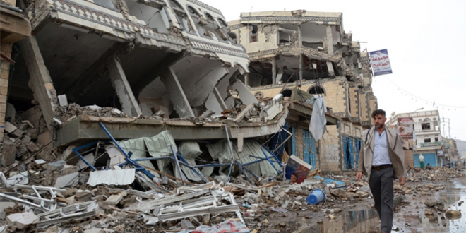 """Yémen: Washington désigne les Houthis comme """"terroristes"""""""