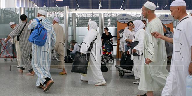 Hajj 2020: maintien des résultats du tirage au sort pour l'année prochaine