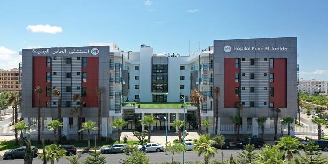 Nouvelle structure hospitalière à El Jadida