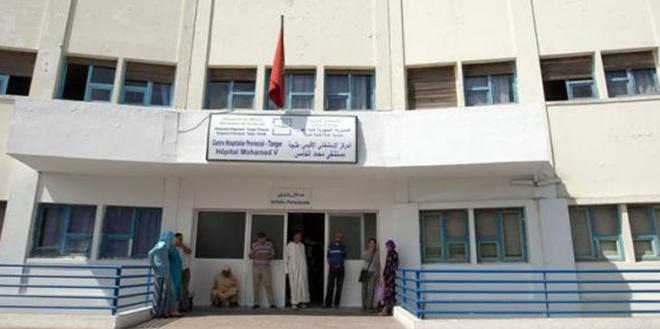 Agressions contre le personnel de l'hôpital Mohammed V: le ministère réagit
