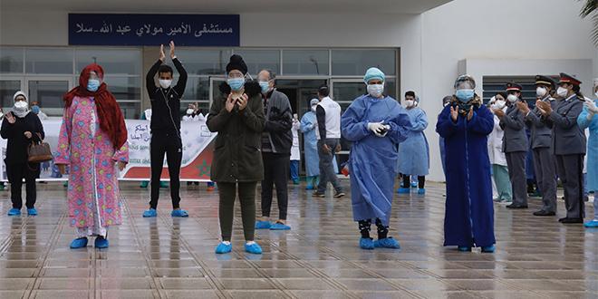 Salé: Les derniers malades de Covid-19 quittent l'hôpital