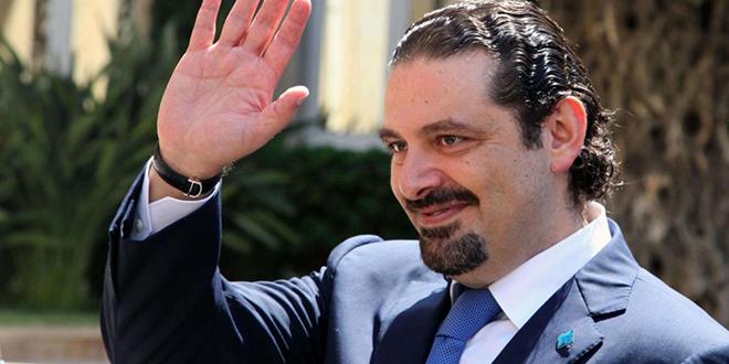 Saad Hariri retire sa démission