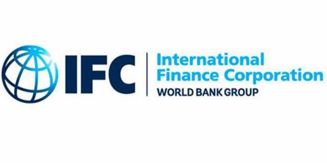 Financement des femmes marocaines : La SFI s'allie à la Suisse
