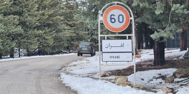 Contrat-programme Etat-Région: Plus de 450 millions de DH pour Ifrane