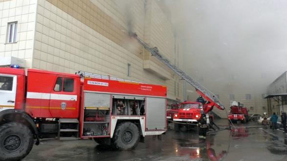 Russie : Le bilan de l'incendie de Sibérie s'alourdit