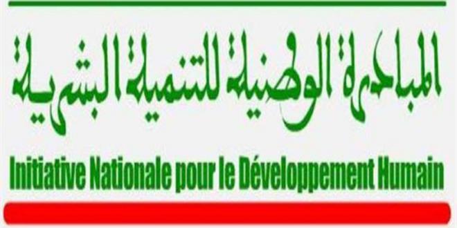 INDH : 14 projets pour la province de Taounate