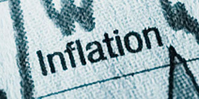 BAM: L'inflation à 1,2% cette année