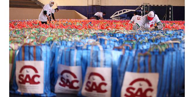 "Maroc Impact et SMarT lancent l'initiative ""SAC"""