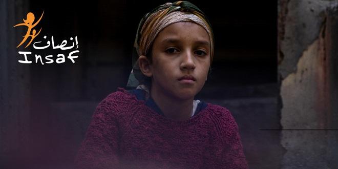 """Travail des mineurs: Un film """"choc"""" de l'INSAF"""
