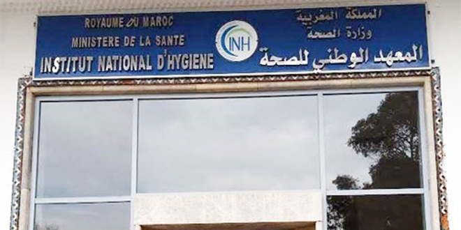 Analyse cellulaire : Le Maroc lance une 1re en Afrique