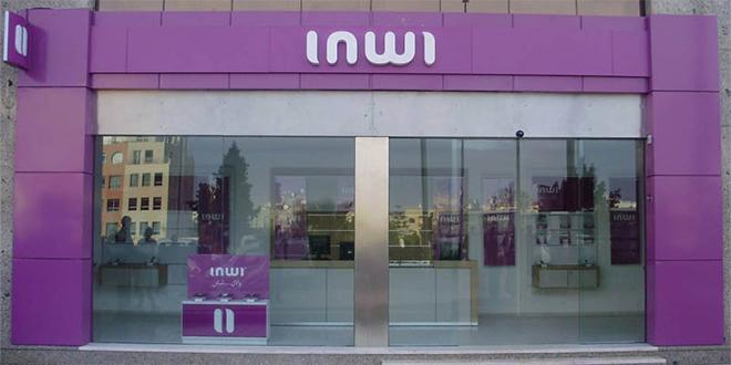 Inwi: Numéro 1 de l'Internet mobile 3 ans de suite
