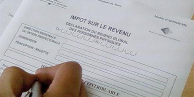 Déclaration d'IR: Les retraités réclament l'amnistie