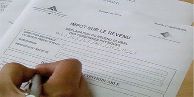 Gestion du contentieux : 91% des dossiers liquidés à la DGI