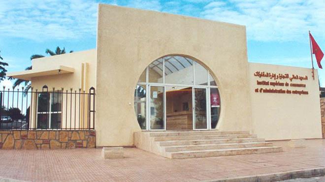 L'ISCAE Rabat se penche sur le parcours entrepreneurial