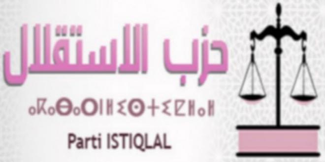 L'Istiqlal s'inquiète de la vague d'islamophobie en France