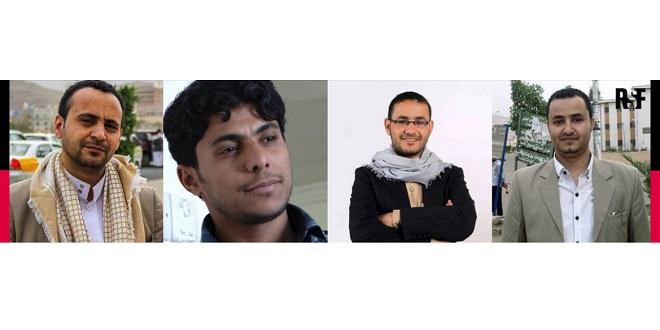 Yémen: RSF alerte sur le sort de 4 journalistes condamnés à mort