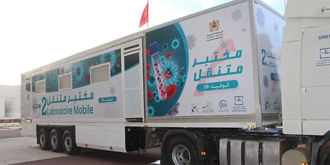 Casa-Settat: Un laboratoire mobile de dépistage pour les salariés